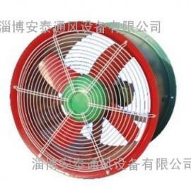 窑炉轴流风机 高温高压风机 窑炉厂家专用风机  齐鲁安泰耐高温风