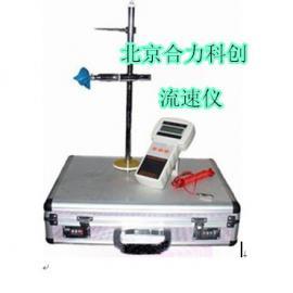 便携式流速流量仪 型号:ZLS1206B
