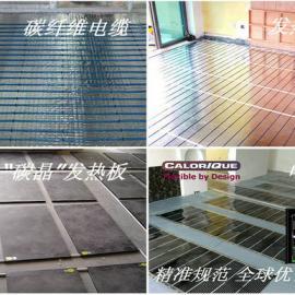 郑州电采暖_电地暖中的碳晶碳纤维、发热电缆、电热膜_优缺点