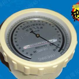 DYM3-1空盒气压表,高原用压力表