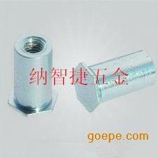 北京压铆螺柱|压铆螺母柱加工订做|非标铆柱M3*11.8