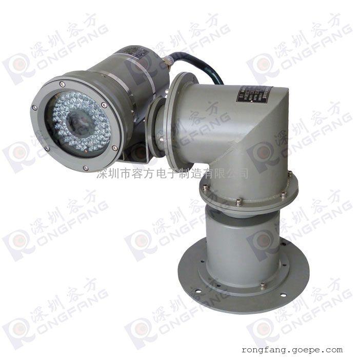 高硬度防爆云台摄像机组合 (一体机)