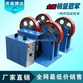焊达最新设计焊接滚轮架1吨焊接滚轮架