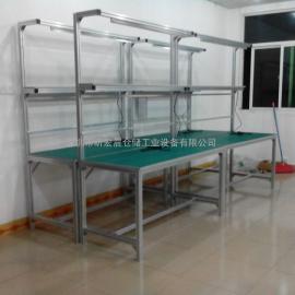 东莞大朗清溪净化铝型材工作台