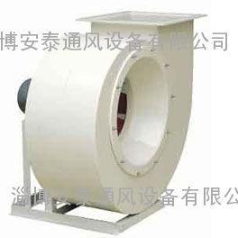 PP4-62A塑料防腐离心风机 耐腐蚀风机 不易老化 淄博节能风机厂家