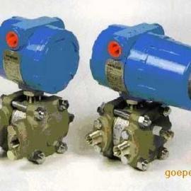 工控系统电容式压力变送器 智能1151电容式压力变送器
