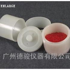 荧光光谱仪样品检测杯(装样品)SC-3345