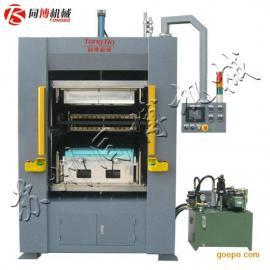 液压热板焊接机