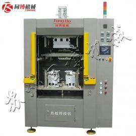 中型热板焊接机