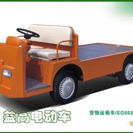 潍坊中胜1吨2吨3吨电动货车电动卡车