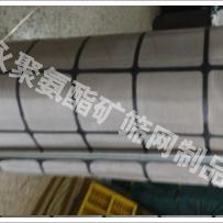 双层复合网 高频振动筛专用不锈钢筛网 复合网 不锈钢复合网