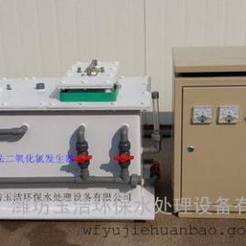 厂家直销电解二氧化氯发生器污水处理设备报价