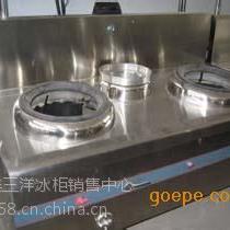 北京厨具零售公司,本行制造厨具设备