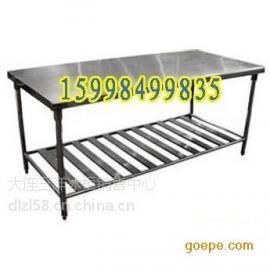 北京白口铁设备加工厂,本行加工制造厨白钢设备
