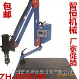 电动ZH-D201LW长臂万向型电动攻丝机