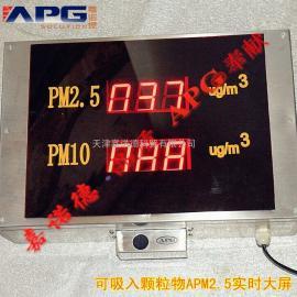城市雾霾监测PM2.5监测仪,物业首选环境监测