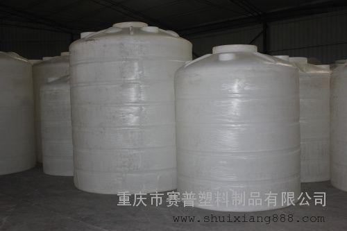 重庆哪里有卖10吨塑料桶的