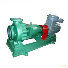 耐酸离心泵-耐酸提升泵-耐酸输送泵