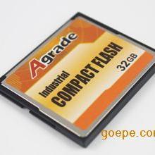 供应Agrade数控机床CF卡
