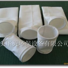 除尘器布袋|除尘器滤袋|滤袋--河北华英环保
