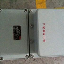 BBK防爆行灯变压器220V380V