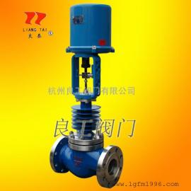 ZAZPE-16K电动温度调节阀蒸汽减温减压阀