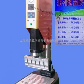 批�l�N售一�w式超�波焊接�C,智能超�波焊接�C�S家供��