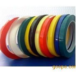 厂商推荐:透明麦拉胶带 透明马拉胶带 绝缘胶带 生产厂抛售