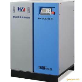5.5kw oil free air compressor无油涡旋空压机 食品机械配套