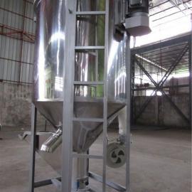 不锈钢塑料拌料机厂家