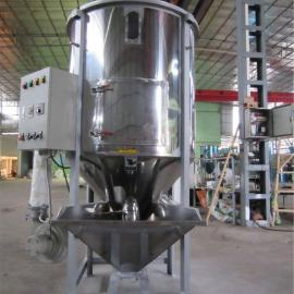 广西塑料片料搅拌干燥机 红宝机械品牌值得信赖