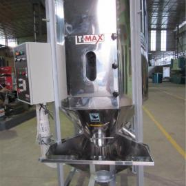 瓶片搅拌烘干机 不锈钢塑料颗粒干燥机厂家