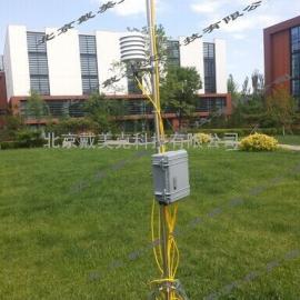 供应 气象监测记录器 WE800/气象站