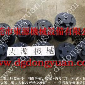 冲床减振垫,大型机械防震脚,重型货架/货柜/垫铁选东源