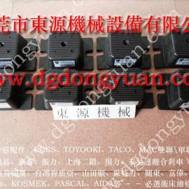 CN型橡胶式避震器,纯橡胶冲床防震脚,机械垫脚选东源