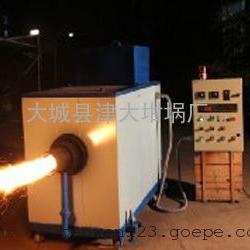 节能型生物颗粒炉价格*生物颗粒炉厂家
