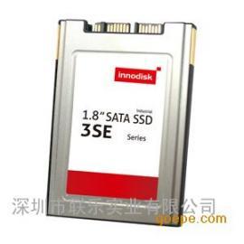 供应Innodisk工业SSD固态硬盘,1.8寸SLC颗粒