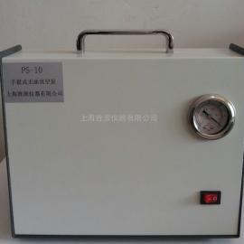 上海PS-10无油帮浦厂家(固相萃取佩戴的使用)
