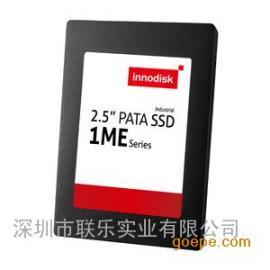 """供应宜鼎工业级SSD固态硬盘,2.5"""" PATA SLC"""