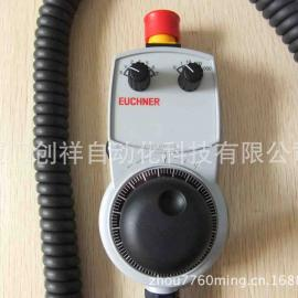 HBA-084962-安士能电子手轮-现货