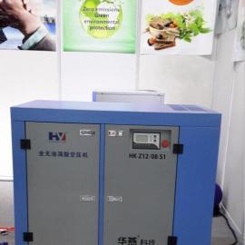 27.5kw涡旋式空压机 替代活塞式压缩机 用于高尔夫球场 全无油