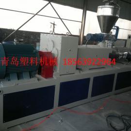 SJ90/30 PP/PE薄膜回收造粒生产线