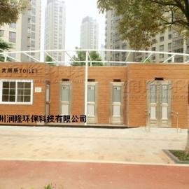 节水型移动厕所/广州东莞佛山移动厕所厂家批发
