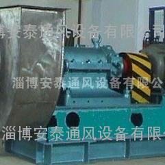 5-47D型钛材料风机 钛合金风机 低噪音风机 节能风机 零泄漏风机