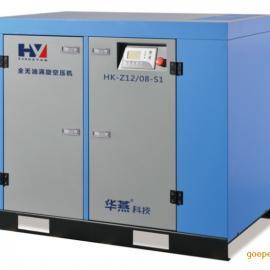 实验室用静音100%全无油涡旋空压机厂家免维护节能绿色环保