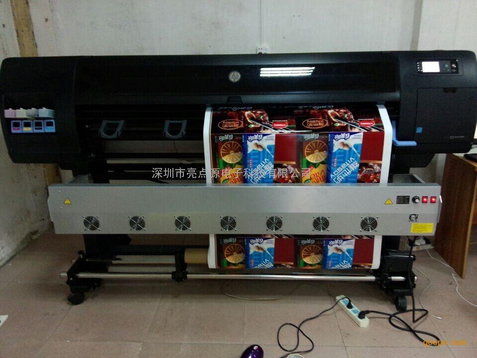惠普5800打印机烘干器 hp d5800写真机加热器 可以安装在机腿上