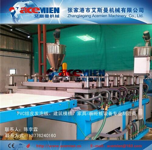 工地建筑模板生设备机器