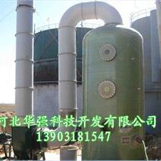 BJS-X系列玻璃钢酸气净化塔