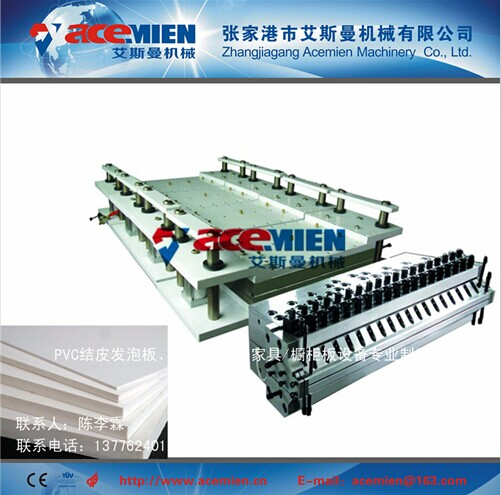 PVC家具板设备、橱柜板设备、衣柜板机器、装饰板生产线设备