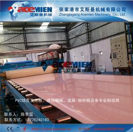 PVC结皮发泡板机器、PVC木塑建筑模板设备